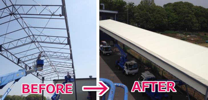 テント屋根張替え