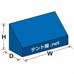店舗用テント・軒先テントの価格
