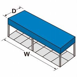 テント屋根の価格例